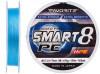 SMART PE 8X BLUE
