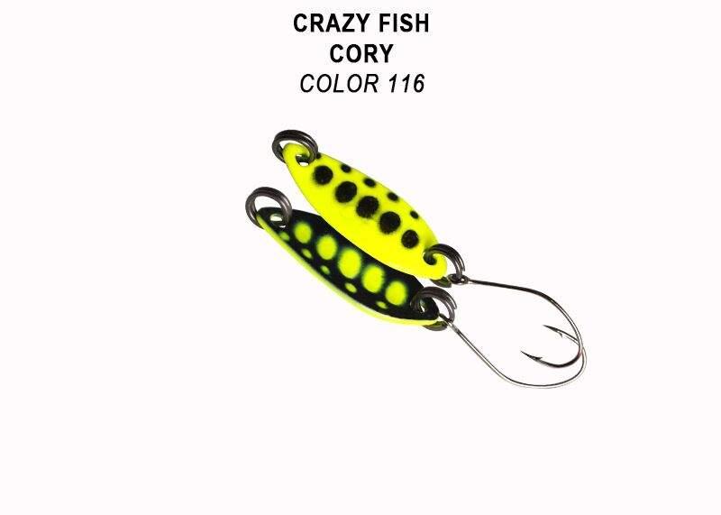 Cory 1,1g color 116