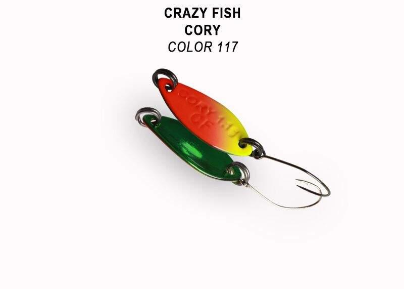 Cory 1,1g color 117