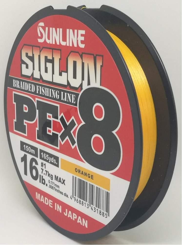 Sunline Super PE 8 braid fishing line orange 150m různé průměry