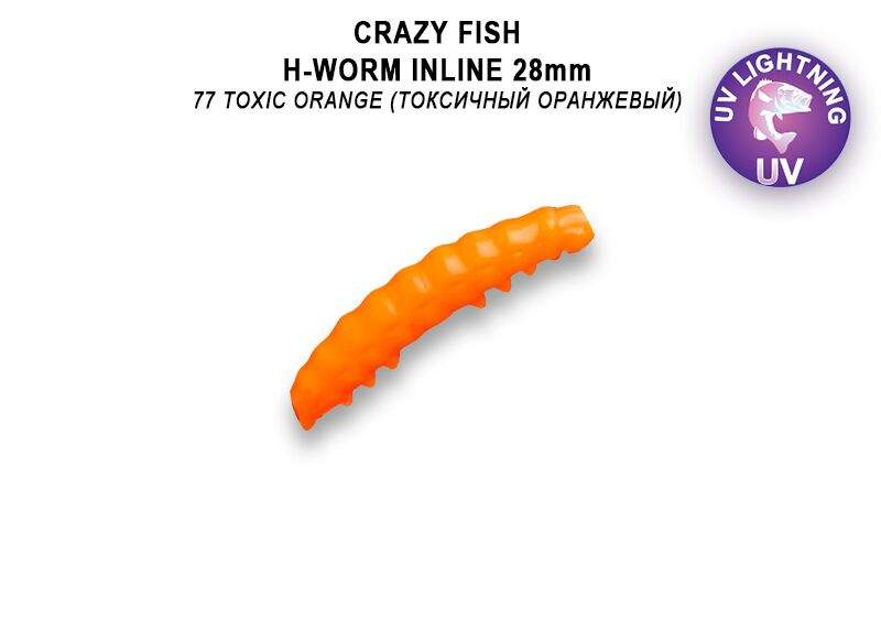 "MF H worm Inline 1,1"" 2,8 cm barva 77 sýr"